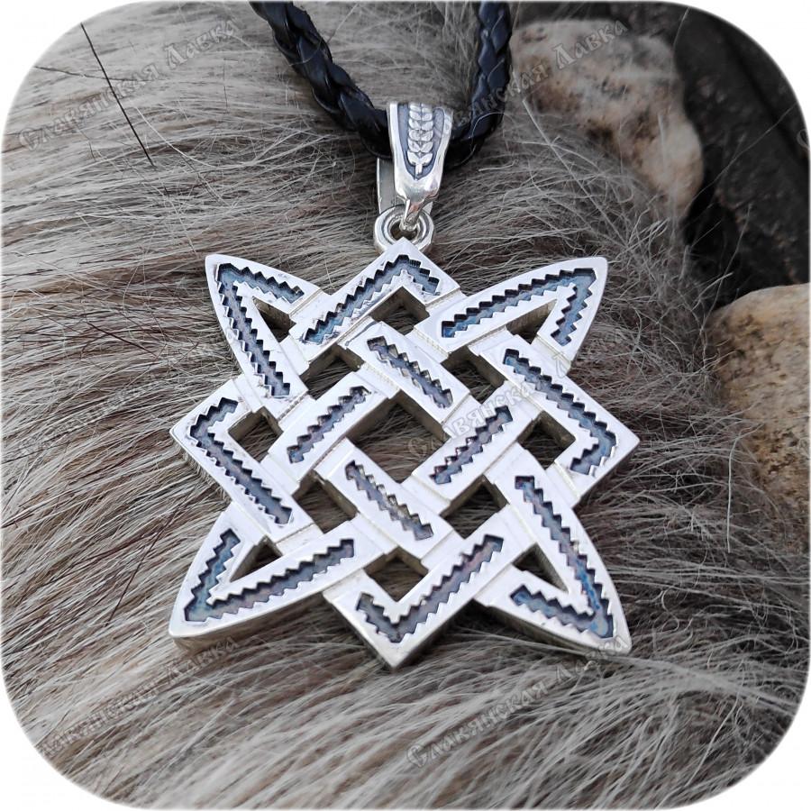 Кулон из серебра Квадрат Сварога